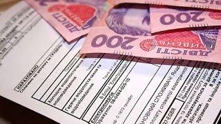 Цены на коммунальные услуги ЖКХ г Харьков Украина 20 06 2015