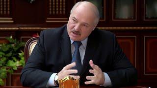 Лукашенко: Начинают нас наклонять! Надо уже им показывать зубы!
