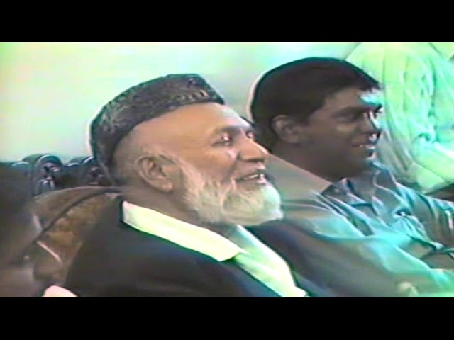 IPCI Deedat's Encounter with Christian Missionaries 1 of 4