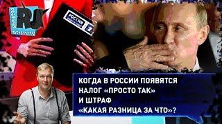 """Шоу """"Прямая линия"""" провалилось! Путину больше не верят.."""