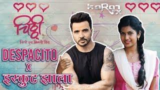 Despacito Marathi Spoof | Iskoot Zala | Chitthi Marathi Movie | Karan Vfx