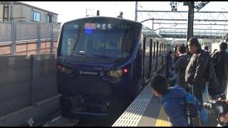 【相鉄JR直通線開通】開通日の西谷駅から係員がたくさんの撮り鉄の皆さんを追い払って出発していく相鉄新横浜線から直通の相鉄線下り12000系