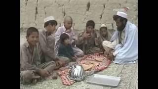 Афганский героин. Трафик