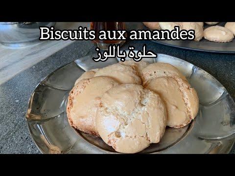 recette-de-biscuit-aux-amandes