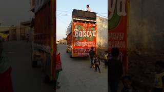 Baisoya dj from allipur chetar faridabad