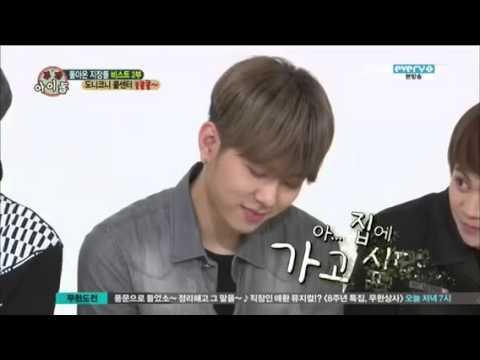 Everyone Laugh To Junhyung & Hyunseung Aegyo