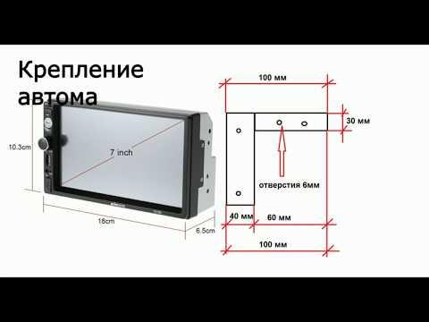 Установка Podofo 2 Din автомагнитола 7 HD на Lada-2113-15.Видео обзор.
