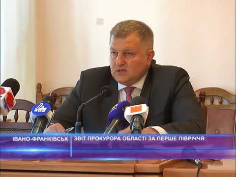Звіт прокурора області за перше півріччя