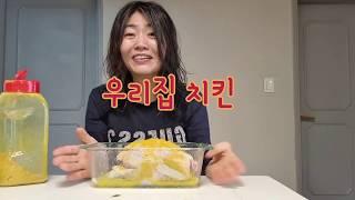 [228] 방탄 콜라겐커피 제조법/ 우리집 치킨/입맛 …