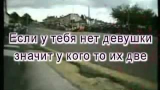Moto   Жизнь длинною в миг mp4