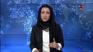 ولد الشيخ يكشف لمجلس الامن ان الحوثيين عرقلوا جهوده في التواصل لحل توافقي