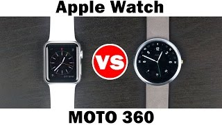 Apple Watch vs Moto 360 - SmartWatch Comparison(Here is our comparison between the Moto 360 and the Apple Watch Sport. More info on the Apple Watch: http://amzn.to/1EI6cBU More info on the Moto 360: ..., 2015-05-01T17:30:00.000Z)