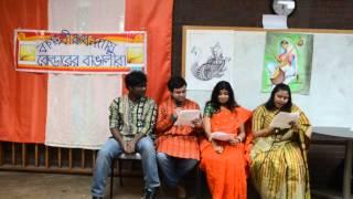 Tero Parbon 2015 Sarawasti Puja Cultural Program Sruti Natok