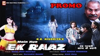 Main Hun Ek Raaz - 2015 Mature Movie Promo TRAILER 2015 HD