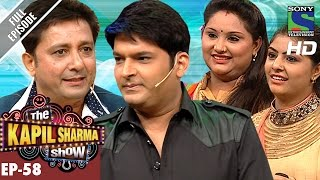 The Kapil Sharma Show -दी कपिल शर्मा शो- Ep-58-Punjabi Singers In Kapil's Show-6th Nov 2016