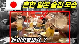 한국사람 대부분 모르는 일본 술집의 특이한 문화 ㅋㅋ|…