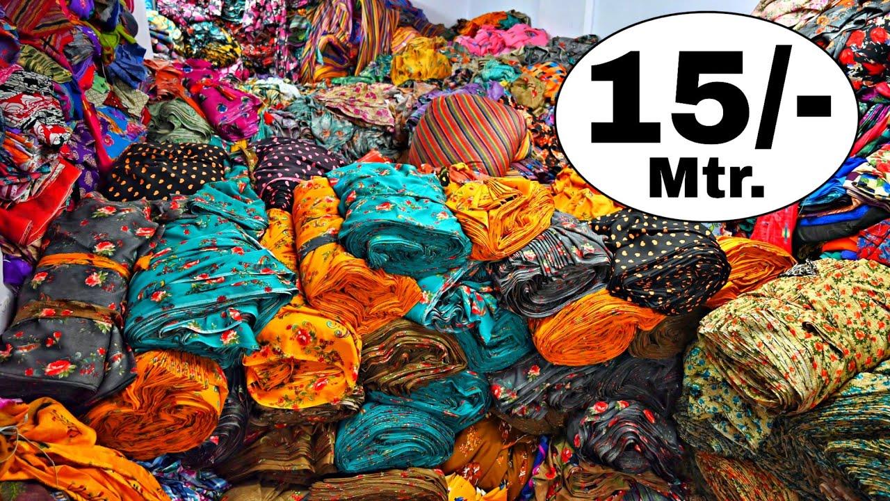 Wholesale & Retail Ladies Suit Market | लेडीज सूट घर बैठे मंगाए 15 ₹ Mtr.से | सबसे सस्ता फैब्रिक