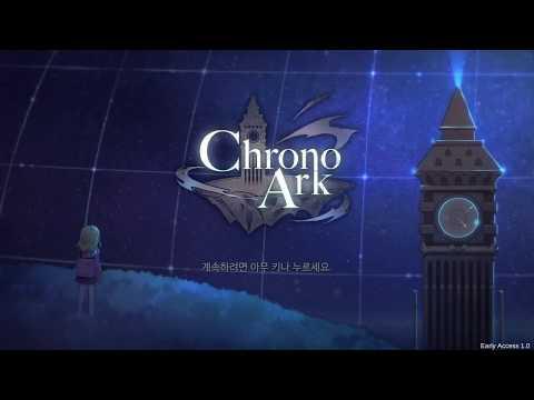 [크로노 아크] 1. 덱 빌딩 + 로그라이트 + RPG 게임 (스포일러 주의) - 무편집 코멘트 없음