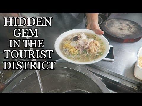 HANOI VIETNAM STREET FOOD BUN THANG