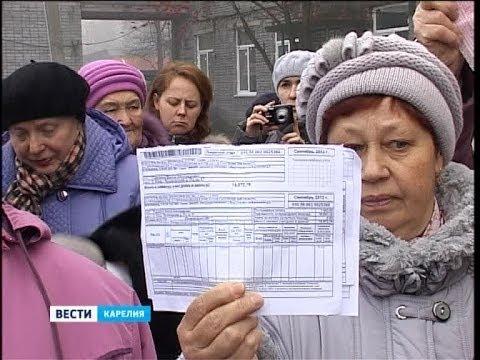 видео: 20 тысяч рублей и выше: Кемчане возмущены заоблачными счетами за отопление!