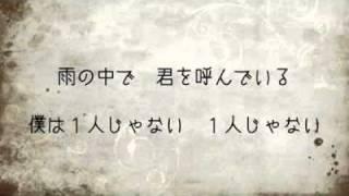 風のように   清水翔太   YouTube