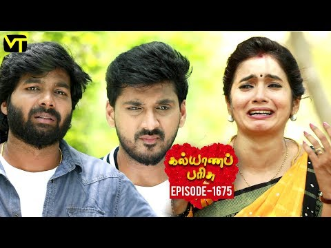 Kalyana Parisu Tamil Serial Latest Full Episode 1675 Telecasted on 05 September 2019 in Sun TV. Kalyana Parisu ft. Arnav, Srithika, Sathya Priya, Vanitha Krishna Chandiran, Androos Jessudas, Metti Oli Shanthi, Issac varkees, Mona Bethra, Karthick Harshitha, Birla Bose, Kavya Varshini in lead roles. Directed by P Selvam, Produced by Vision Time. Subscribe for the latest Episodes - http://bit.ly/SubscribeVT  Click here to watch :    Kalyana Parisu Episode 1674 https://youtu.be/H8Pc7qt4P14  Kalyana Parisu Episode 1673 https://youtu.be/QMHms7LAcoU  Kalyana Parisu Episode 1672 https://youtu.be/4T5oojKGgiU  Kalyana Parisu Episode 1671 https://youtu.be/Gj6w05tpAj8  Kalyana Parisu Episode 1670 https://youtu.be/SRXxWRwBl_0  Kalyana Parisu Episode 1669 https://youtu.be/RJyg3YC6GkI  Kalyana Parisu Episode 1668 https://youtu.be/iNCv-deZNXc  Kalyana Parisu Episode 1667 https://youtu.be/8CZir248pIk  Kalyana Parisu Episode 1666 https://youtu.be/R_9rPh-OUW8  Kalyana Parisu Episode 1665 https://youtu.be/Gqhr5qx9Y24  Kalyana Parisu Episode 1662 https://youtu.be/tjoJ9LUxdBU   For More Updates:- Like us on - https://www.facebook.com/visiontimeindia Subscribe - http://bit.ly/SubscribeVT