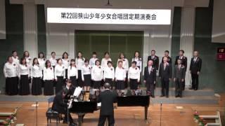 狭山少年少女合唱団第22回定期演奏会.