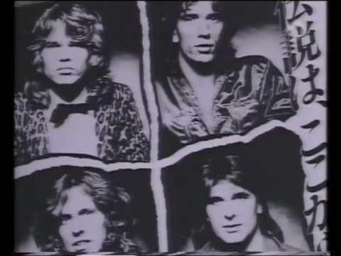 VANDENBERG - Burning Heart - 1982 - Ad van den Berg - Single luck -