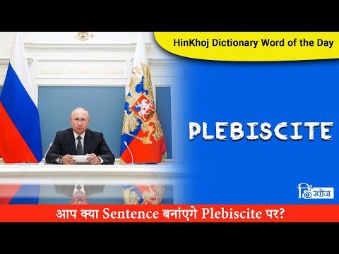 Plebiscite In Hindi - HinKhoj - Dictionary