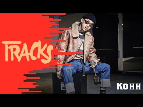 KOHH - Tracks ARTE