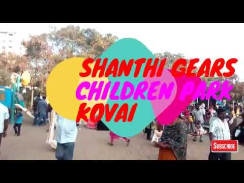 BEST PARK IN COIMBATORE SHANTHI GEARS