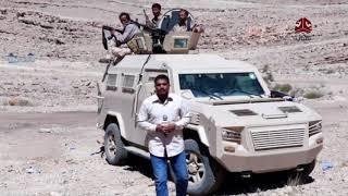 نشرة اخبار الثانية 05-11-2017 تقديم احمد المجالي | يمن شباب