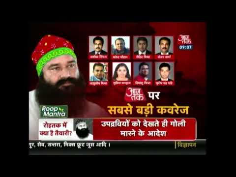 Dera Chief Gurmeet Ram Rahim's Sentencing: All You Need To Know