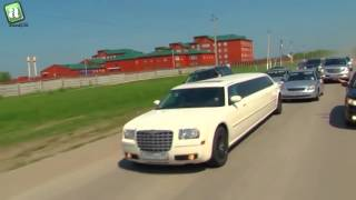 Чеченская свадьба, авария