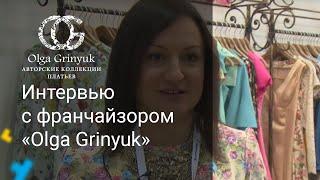 Франшиза женской одежды(, 2015-10-27T14:29:09.000Z)