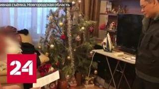 Инспектор транспортной полиции в Новгородской области и местный |  Смотреть Политика и Новости на Российском Телеви