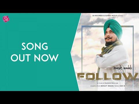 Follow ( Full Song ) | Manjit Wadali | New Punjabi Songs 2019 | Sa Records