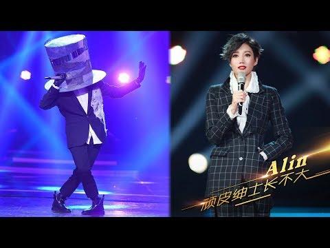 A-Lin【蒙面唱將猜猜猜第二季】完整出場片段 (頑皮紳士長不大)(EP7-8)