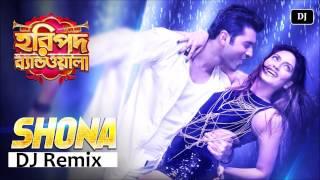 Shona   Haripada Bandwala   Remix   Dj Arjun Aryan   Bengali Dj Song