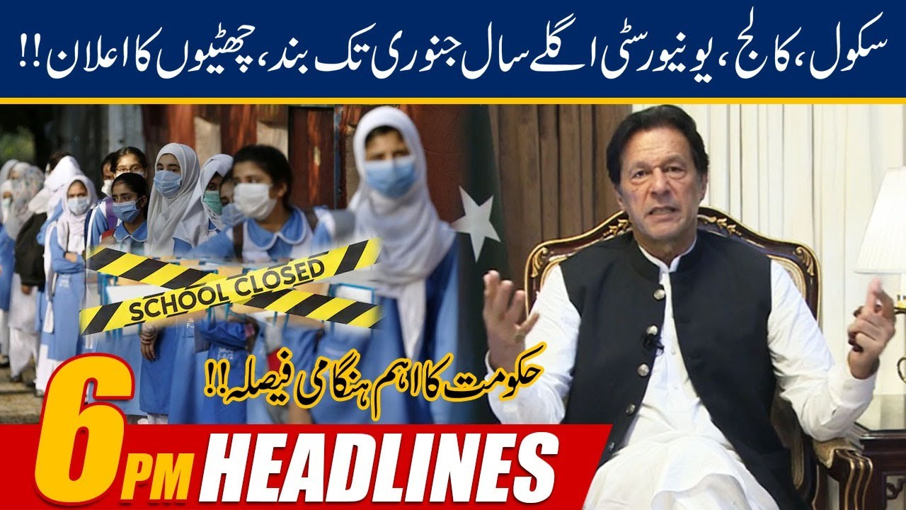 School, College, University Shutdown Till 2021   6pm News Headlines   23 Nov 2020   24 News HD