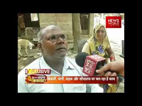 Watch: How Modi's Vision Changed Varanasi