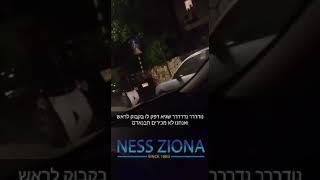 ליצנים מפחידים בישראל