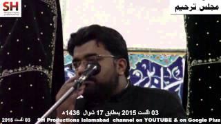 Gambar cover Majlis e Tarheem Brai Syed Mazahir Abbas Naqvi 030815  Masjid Babul ILUM I 8 Islamabad