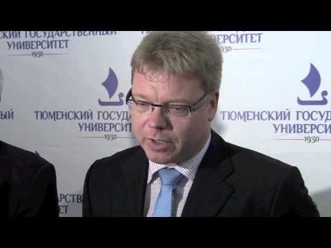 Торстен Эрдманн глава представительства Commerzbank AG в Москве