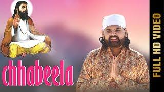 CHHABEELA (Full ) | VIJAY HANS | Latest Punjabi Songs 2019 | MAD 4 MUSIC I