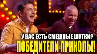 Казахи выносят зал и комиков своими шутками - Подборка приколов 2020 Ржачные типочки и миниатюры