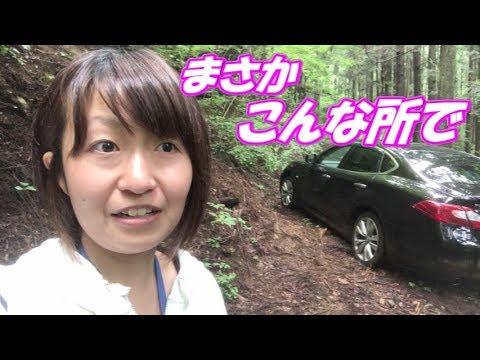 【三菱ジープの能力!フル】とんだ茶番?DQN女が遭遇。山奥で高級車・・・事件か?