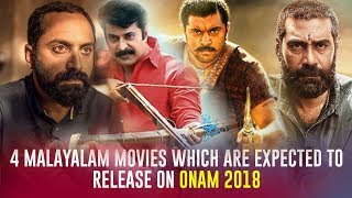 4 Malayalam movies which are expected to release on Onam 2018