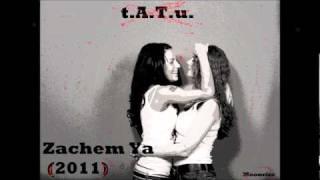 t.A.T.u. - Zachem Ya (2011 Remix)