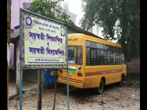 540 students of a school of Islampur are in trouble as affiliation has been cancelled due